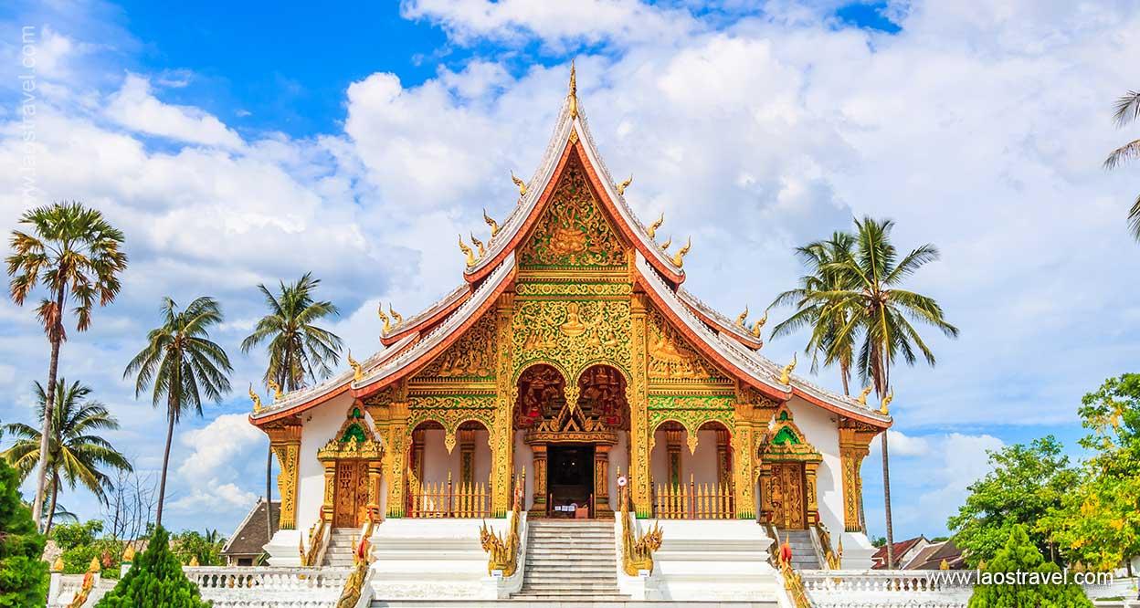 Laos Luang Prabang Royal Palace Museum 1 Laos Travel