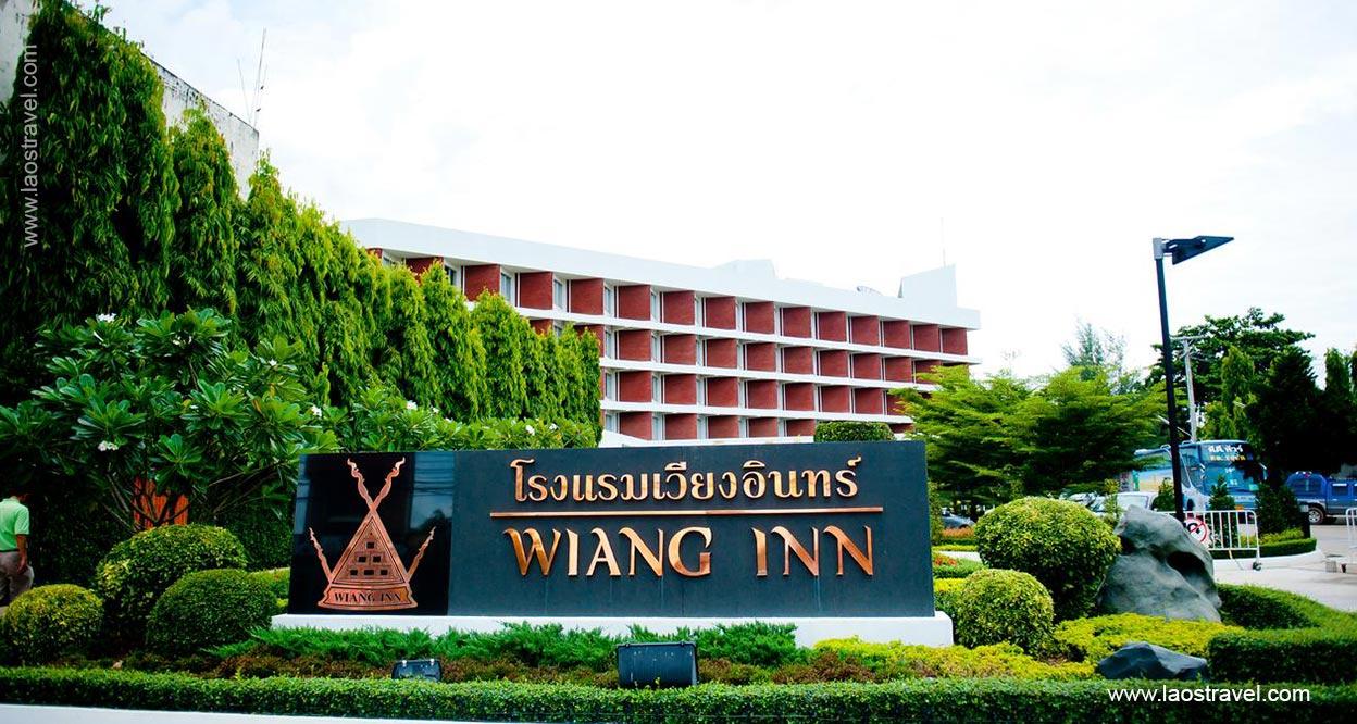 Wiang-Inn-hotel-4