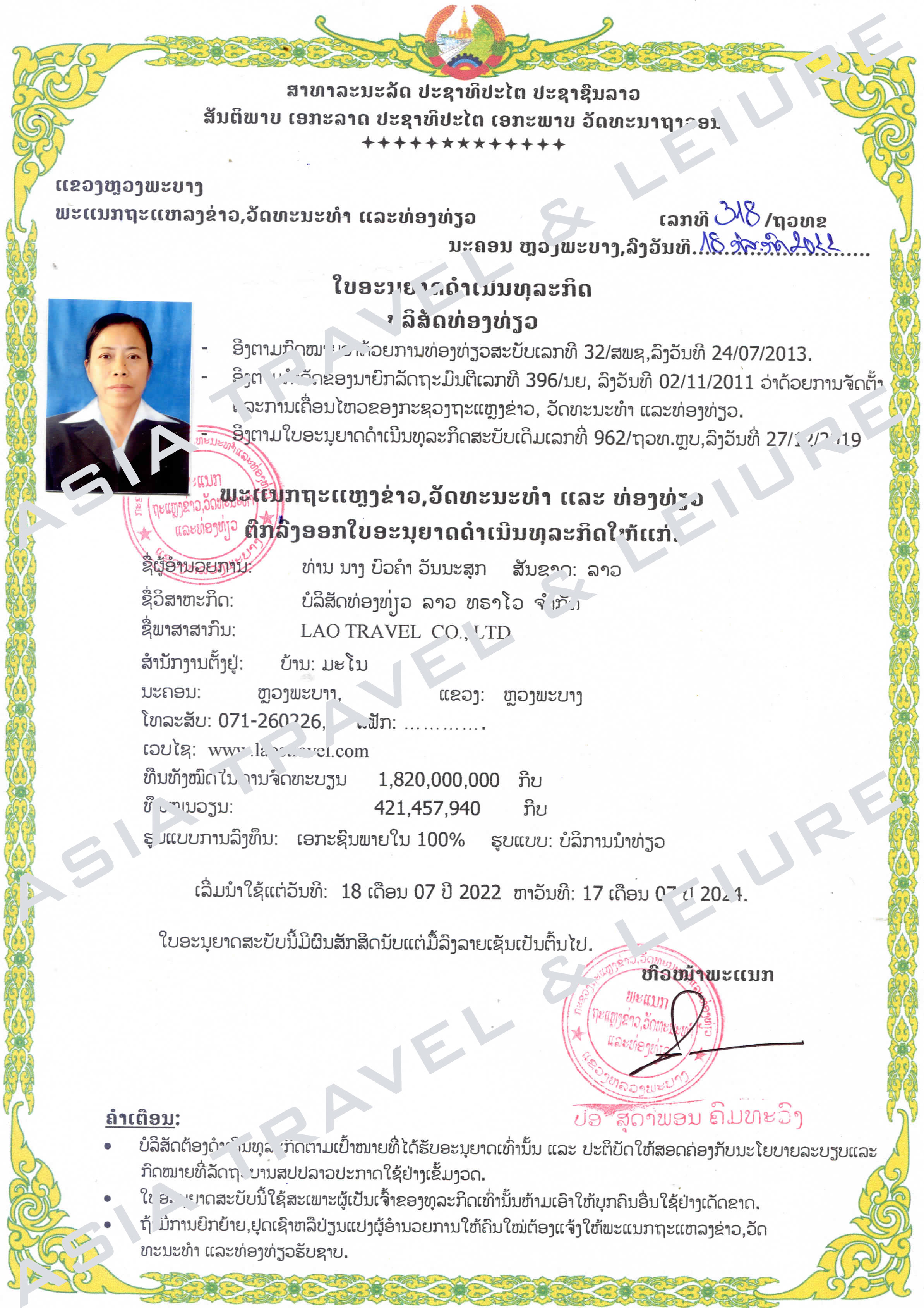 LaosTravel-_Business_Licence