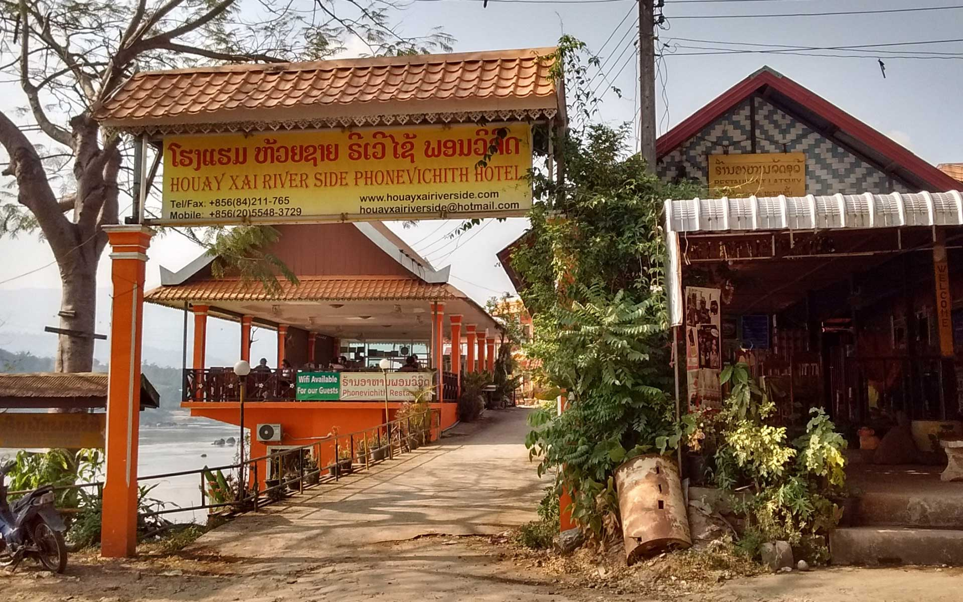 Houay Xai Riverside Hotel