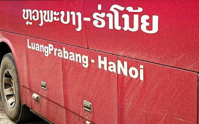 How to travel from Hanoi to Luang Prabang