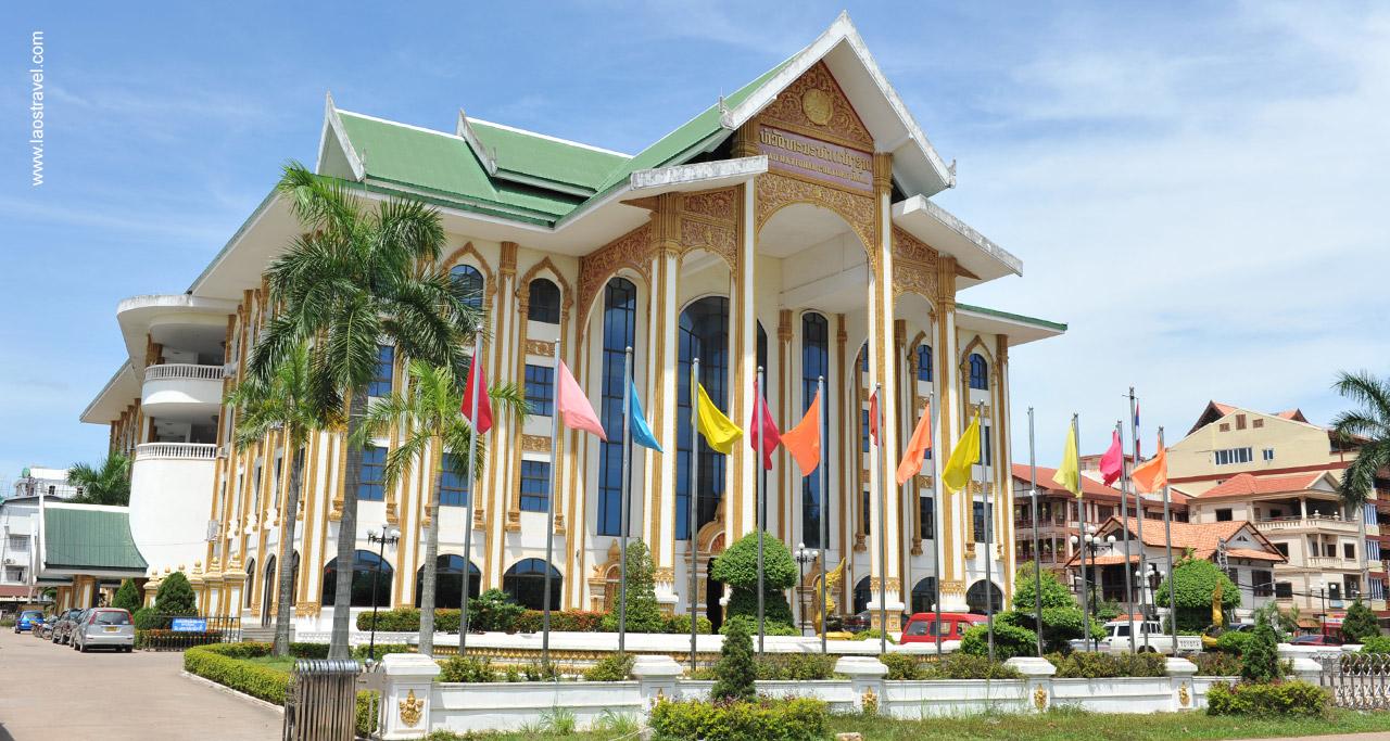 National Museum laos