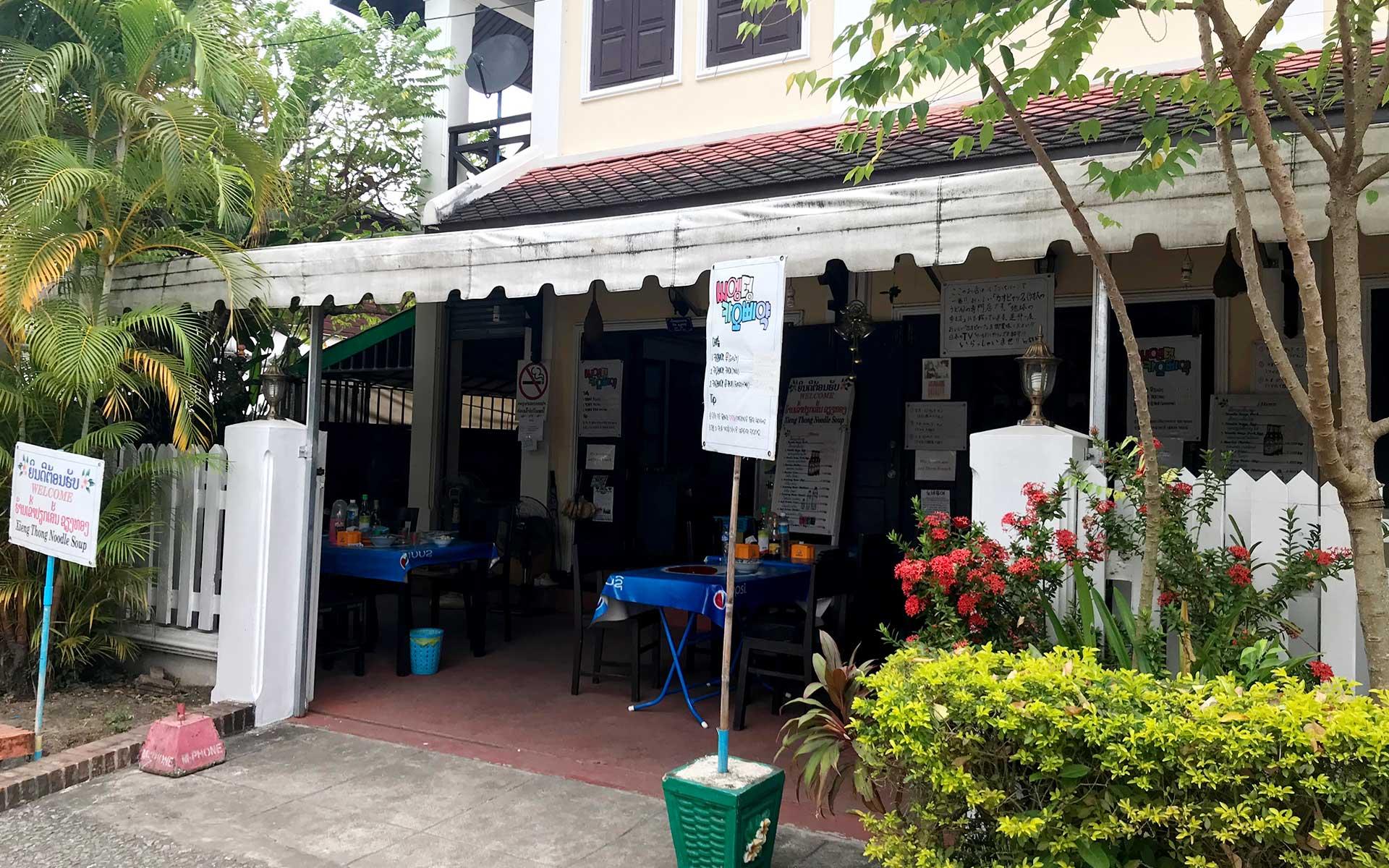 Xieng Thong Noodle Shop