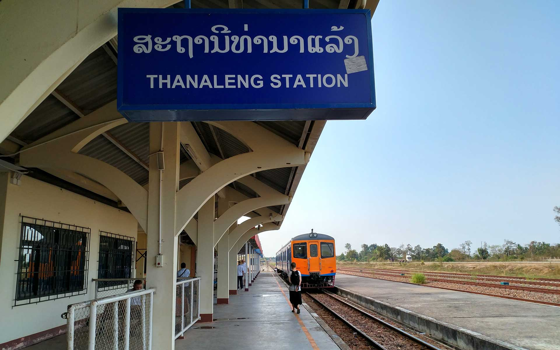 Thanaleng Station