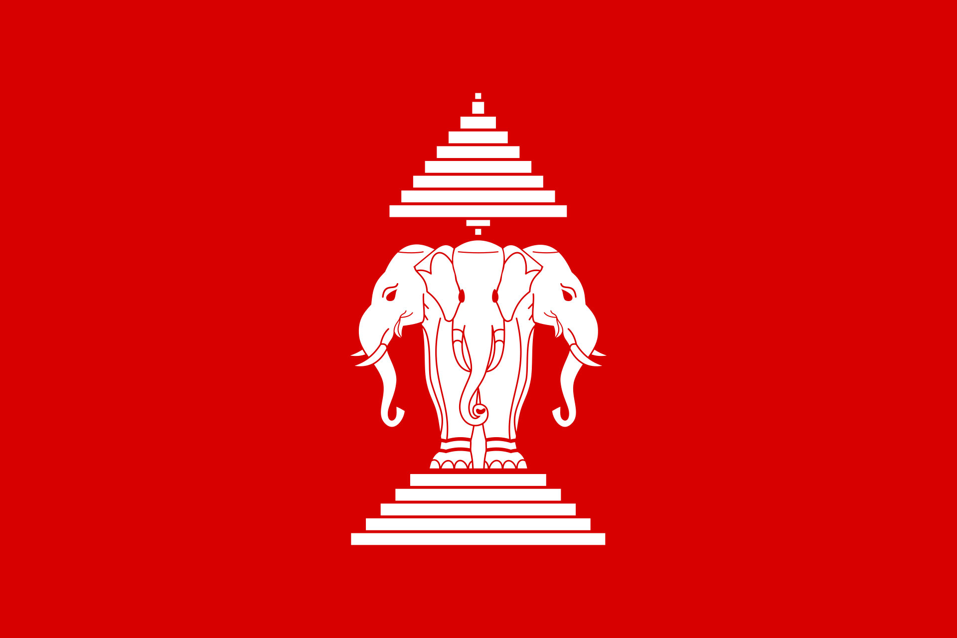 flag of laos 1952 to 1975