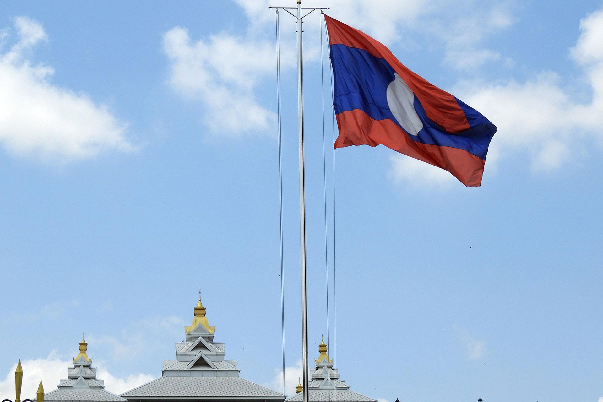 laos flag now